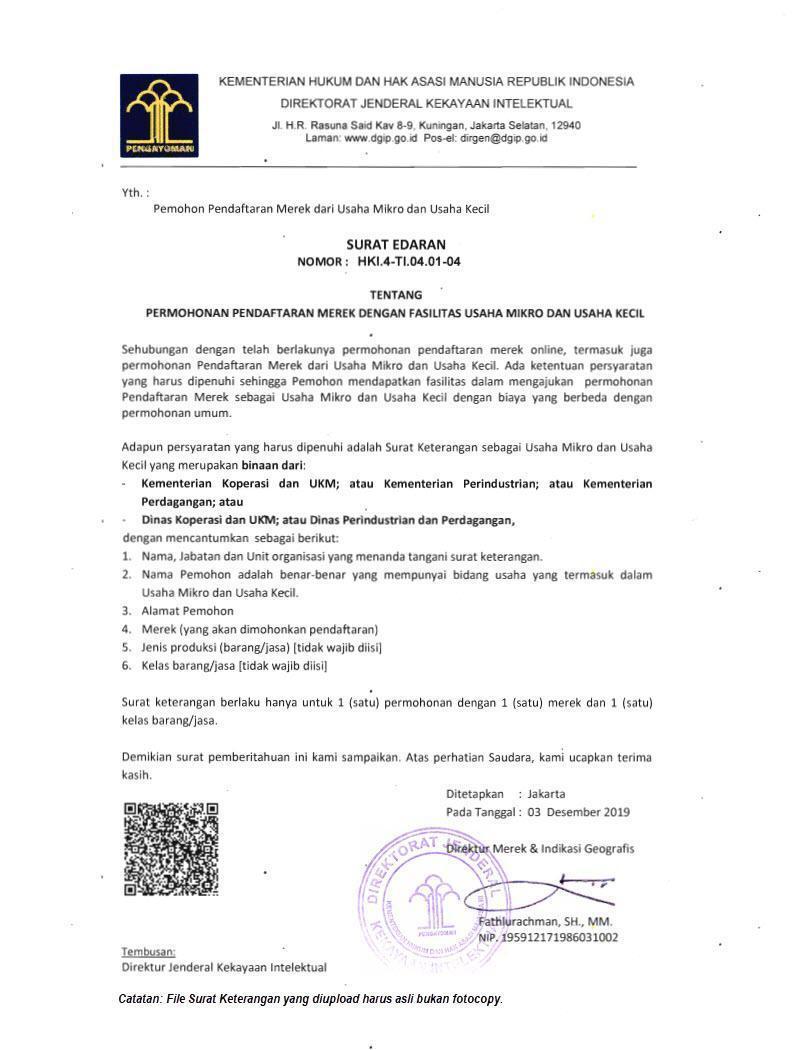 syarat pendaftaran merek UMKM
